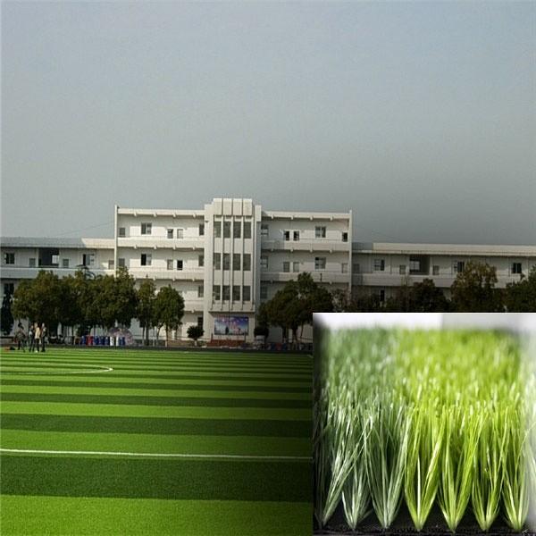 искусственный газон для футбола со склада, модель: КР-2