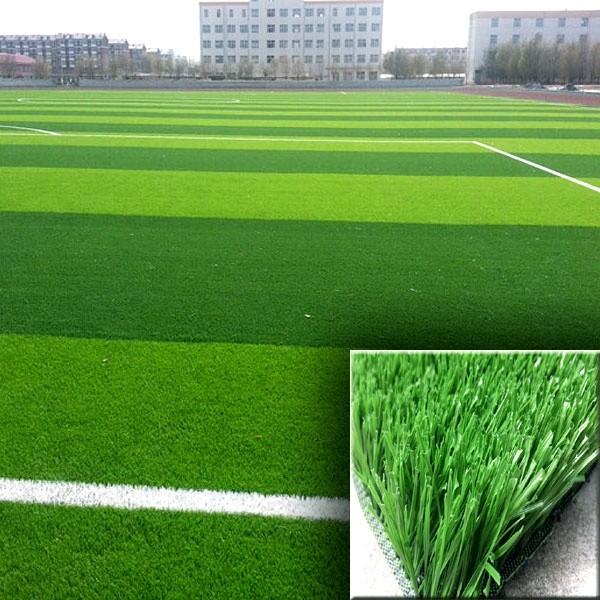 искусственный газон для футбола со склада, модель: КР-4
